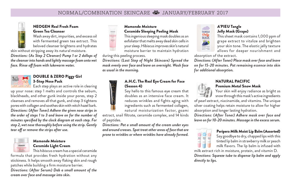 Jini Beauty - Normal/Combination Skincare Products (January/February 2017)
