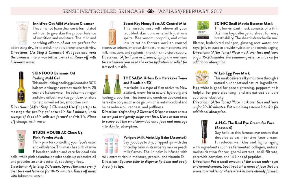 Jini Beauty - Sensitive/Troubled Skincare Products (January/February 2017)