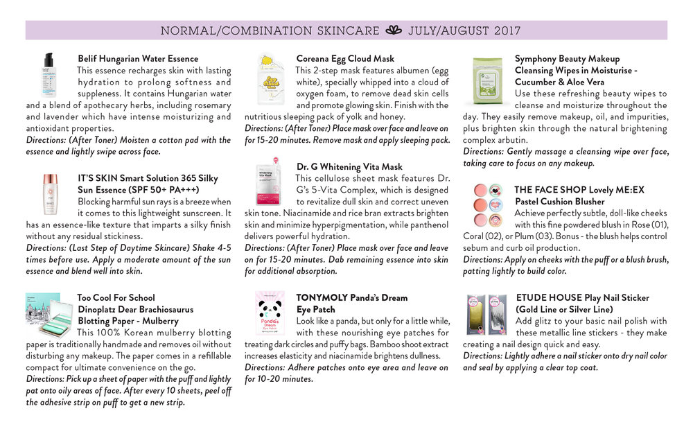 Jini Beauty - Normal/Combination Skincare Products (July/August 2017)