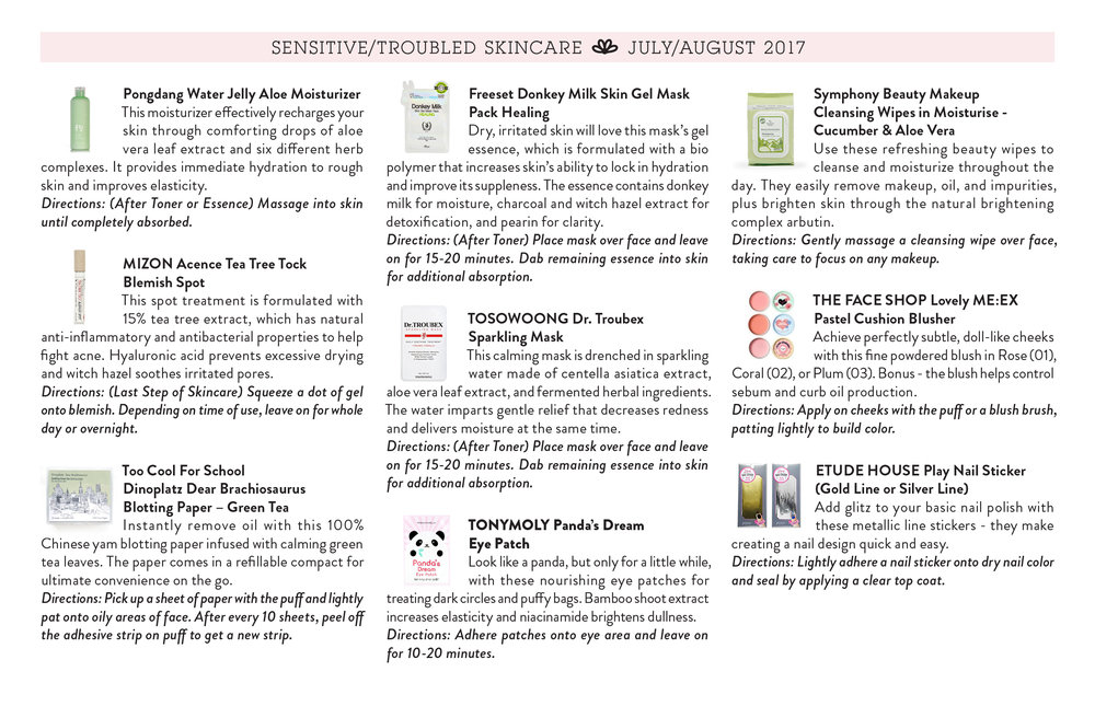 Jini Beauty - Sensitive/Troubled Skincare Products (July/August 2017)