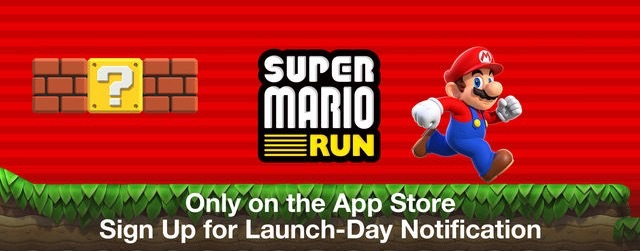 Super Mario Run: Only on the App Store