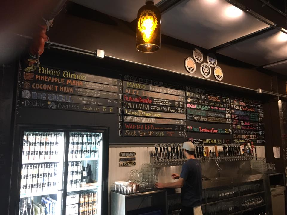 Maui Brewing Co..jpg