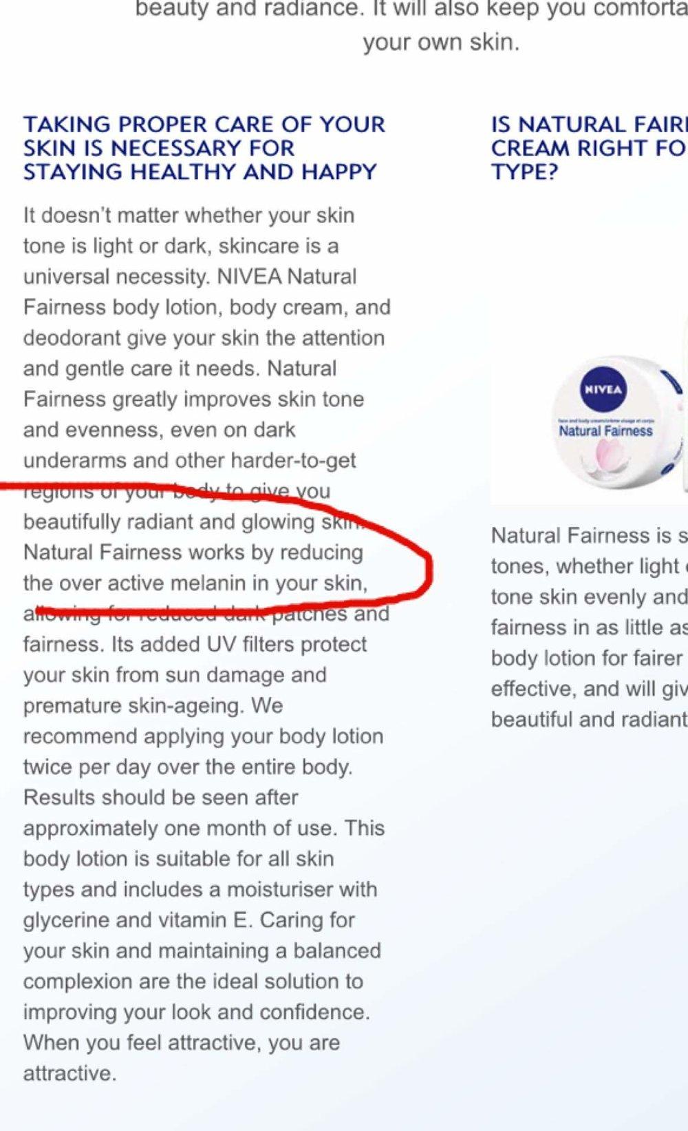 From Nivea Ghana FAQ page.