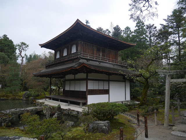 silver pavilion temple in Kyoto, Japan