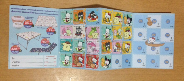 collecting stamps in a Thai 7-11 stamp book