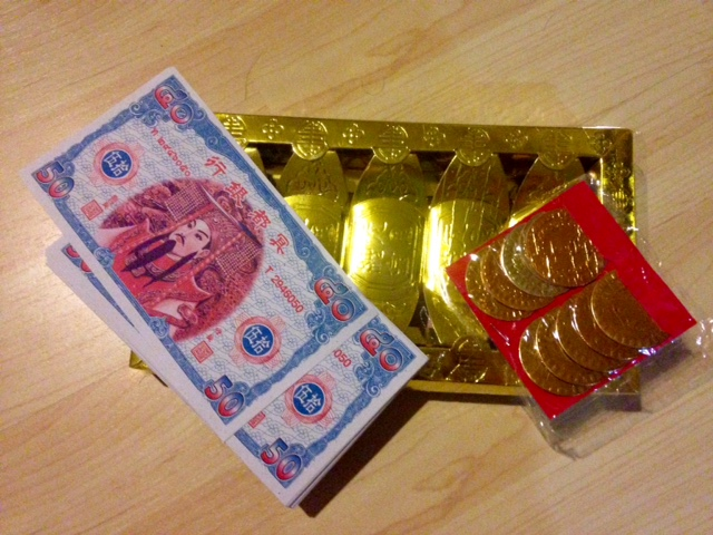 Ghost money for the Chinese Hungry Ghost Festival