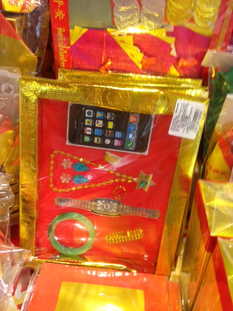 Chinese joss paper ghost money luxury goods iphone