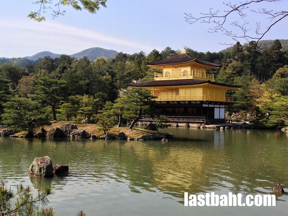 Kinkaku-ji Golden Pavilion Temple, Kyoto, Japan