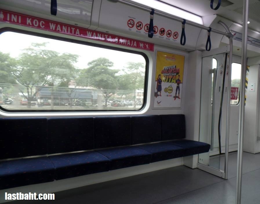 the train from KL Sentral Station to Batu Caves