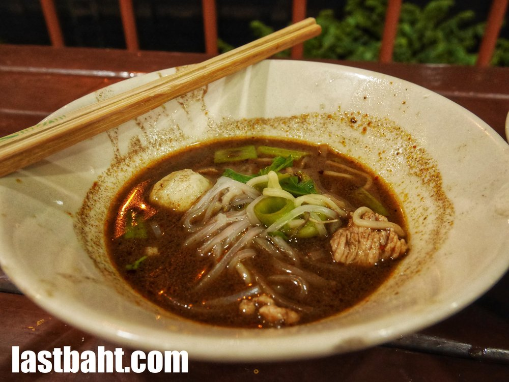 boat noodles along the canal at Anong Boat Noodle
