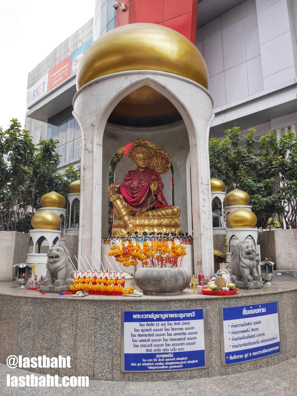 Umathevi Shrine in Bangkok
