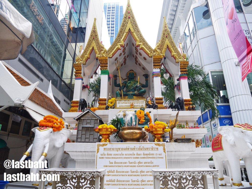 The Indra Shrine