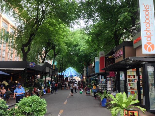Book Street