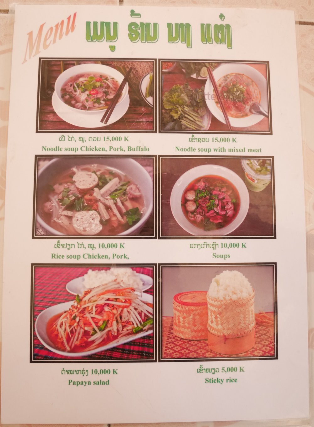 menu choices