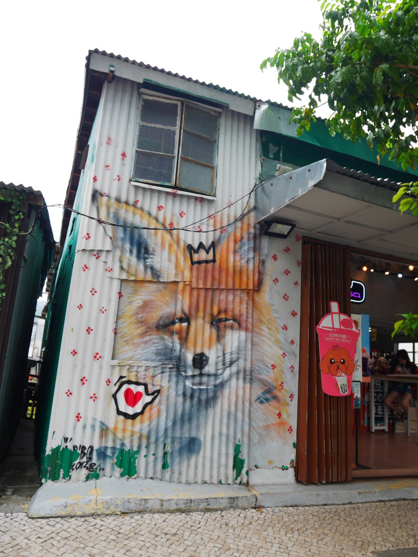 Coloane, Macao