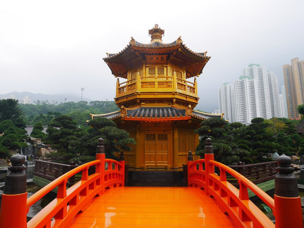 The Pavilion of Absolute Perfection at the Nan Lian Garden in Hong Kong.