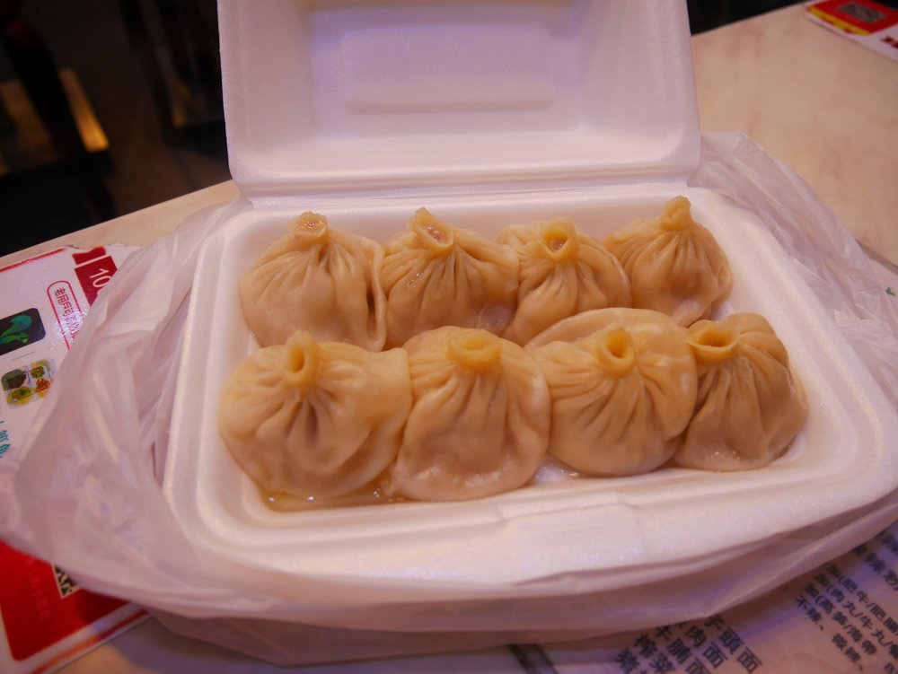 xiao long bao soup dumplings in Macau
