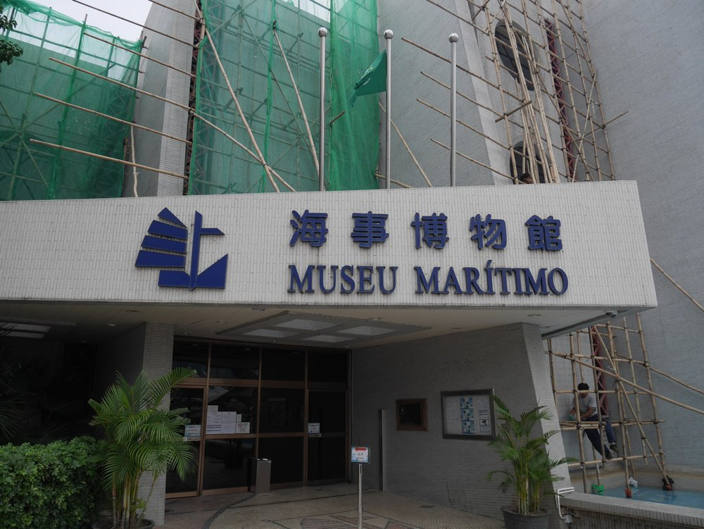 The Macau Maritime Museum is one of the most interesting museums in the city