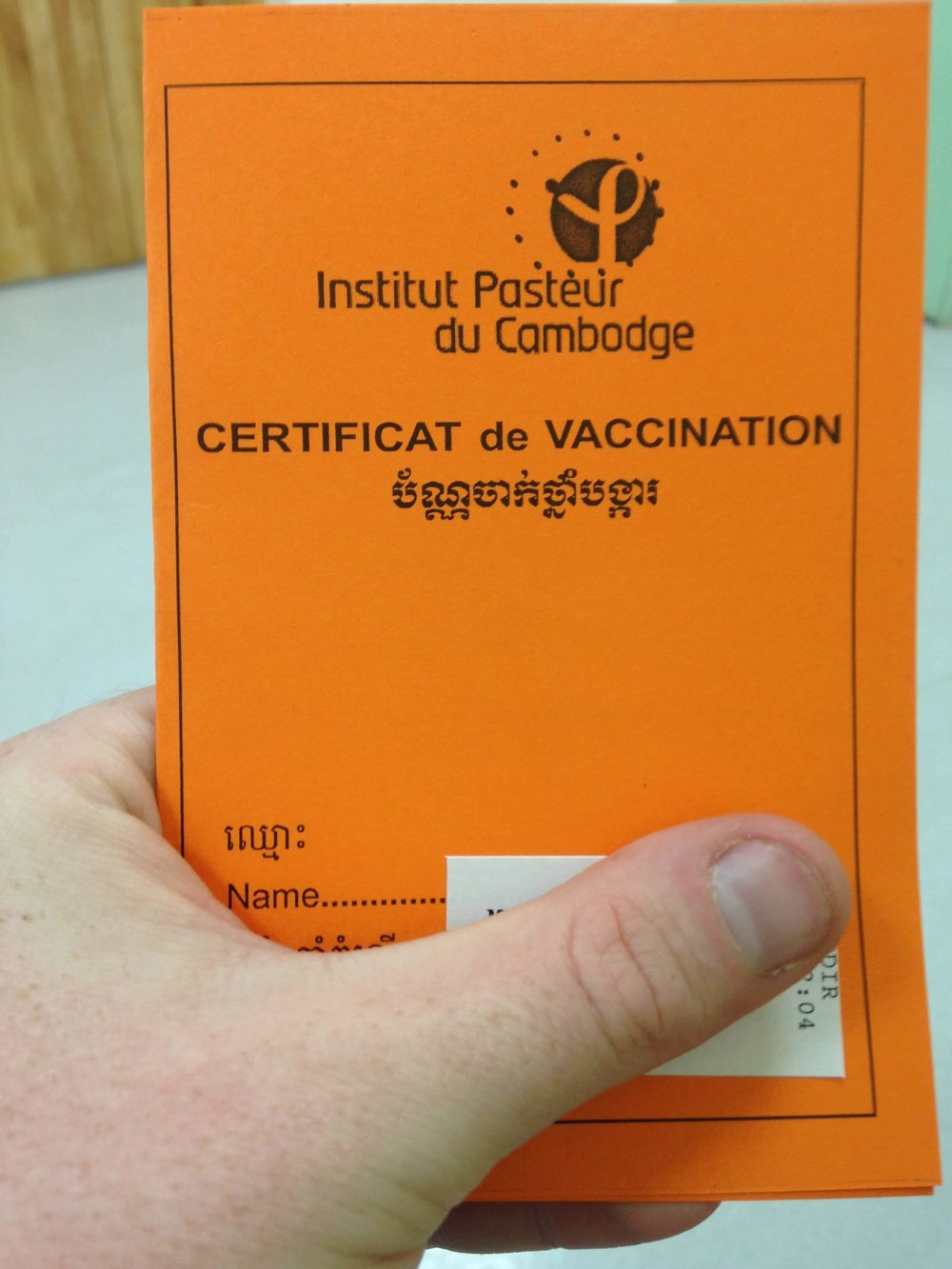 international vaccination card from the Pasteur Institute in Phnom Penh, Cambodia
