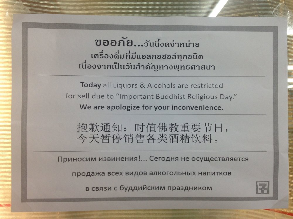 a notification of alcohol restrictions in Thailand