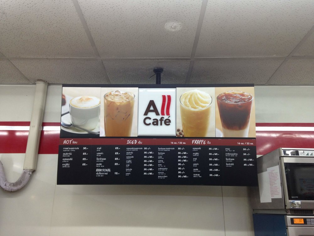 All Coffee is a coffee shop chain run by 7-Eleven in Thailand