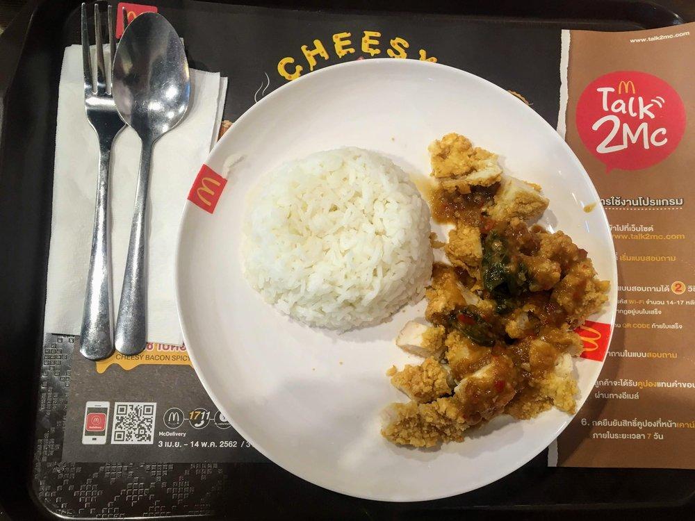 Kraprao Gai - basil fried chicken from McDonald's Thailand