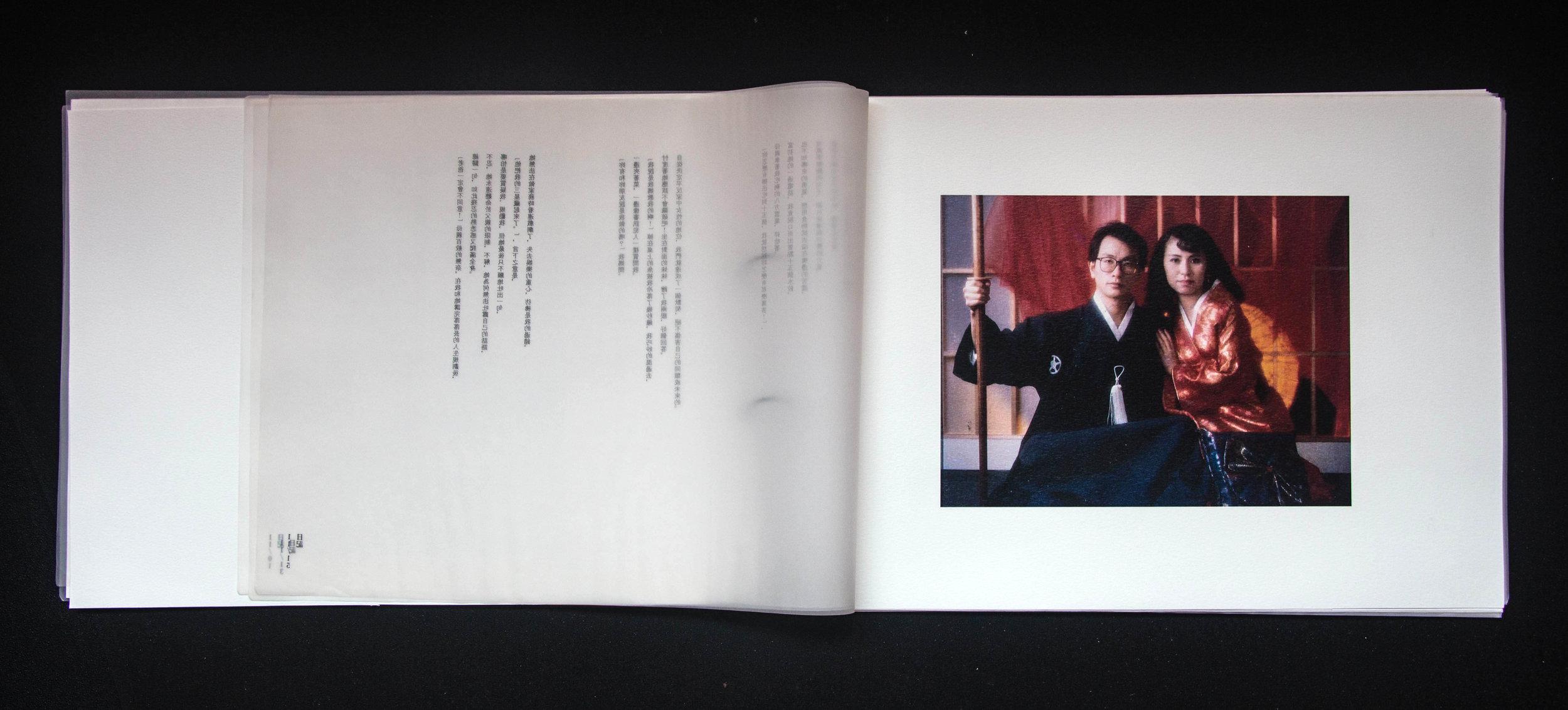 何佩玲的作品《母親極度漠視的疼痛》其一。(圖片來源/何佩玲)