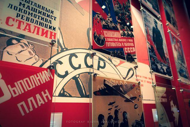 #gdansk #visitgdansk #visitpoland #poland #museum #CCCP
