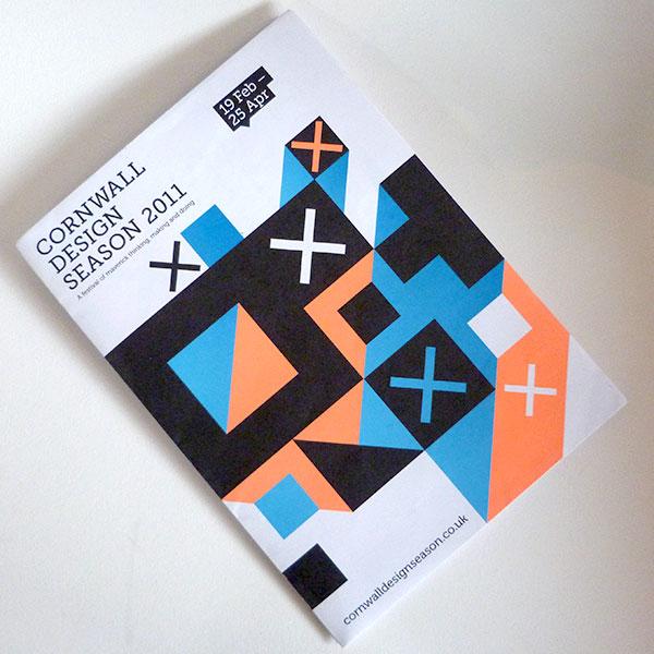 CDS_leaflet_02