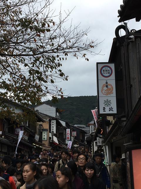 Matsubara Dori in Kyoto