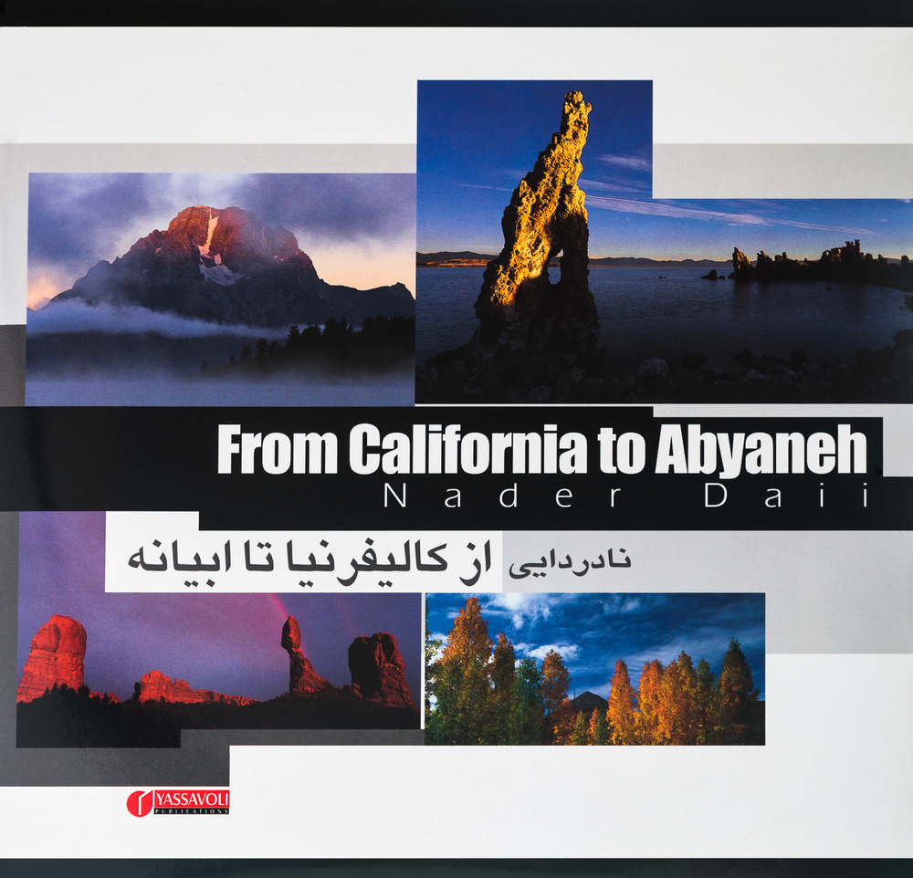 from-california-to-abyaneh.jpg