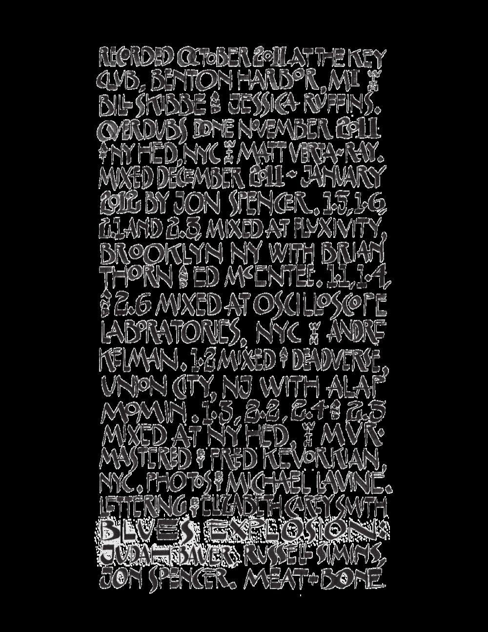 jsbx_lettering.png