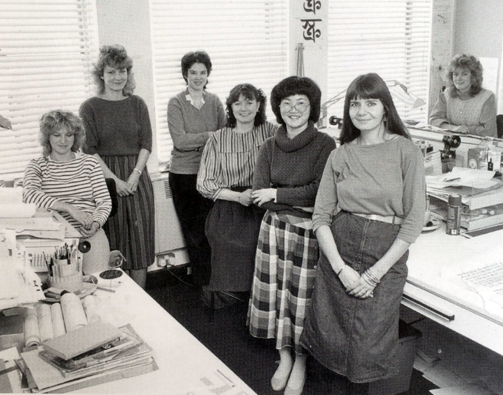 Left to right: Georgina Surman, Lesley Sewell, Sarah Morley, Gillian Robertson, Ros Coates, Fiona Ross, and Donna Yandle
