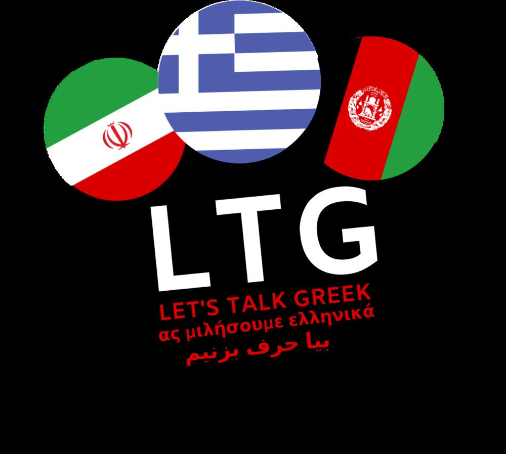 Let'sTalkGreekLogo.png