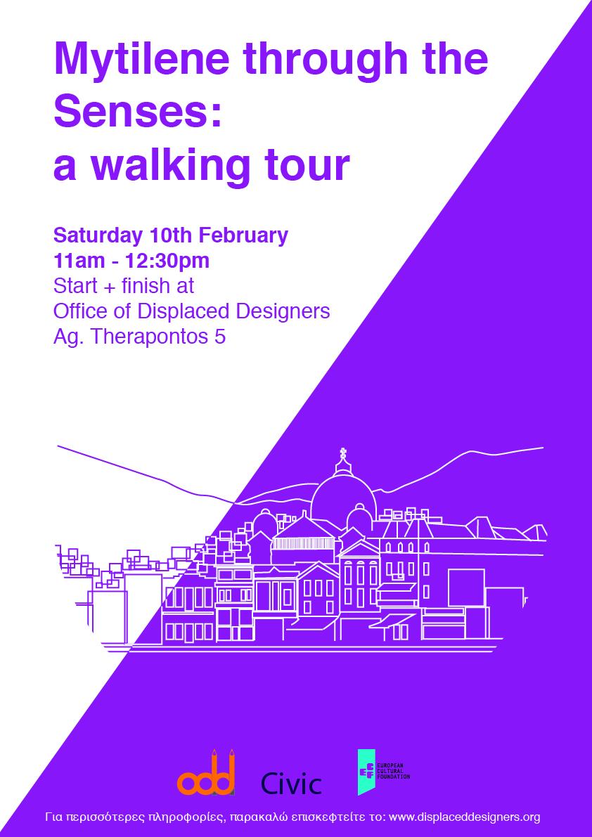 senses tour prototype poster-01.jpg
