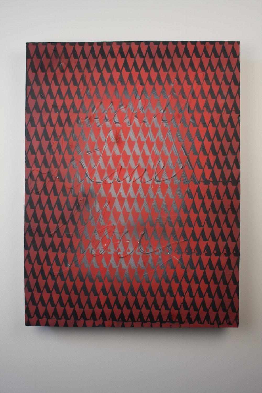 Tile s/n 2012_2_5