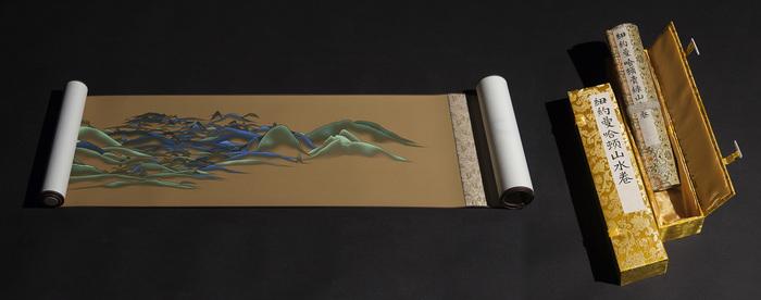 "Weili Shi-""Scroll of Blue-green Shan Shui in Manhattan, New York""-(178""x12"")-$1200"