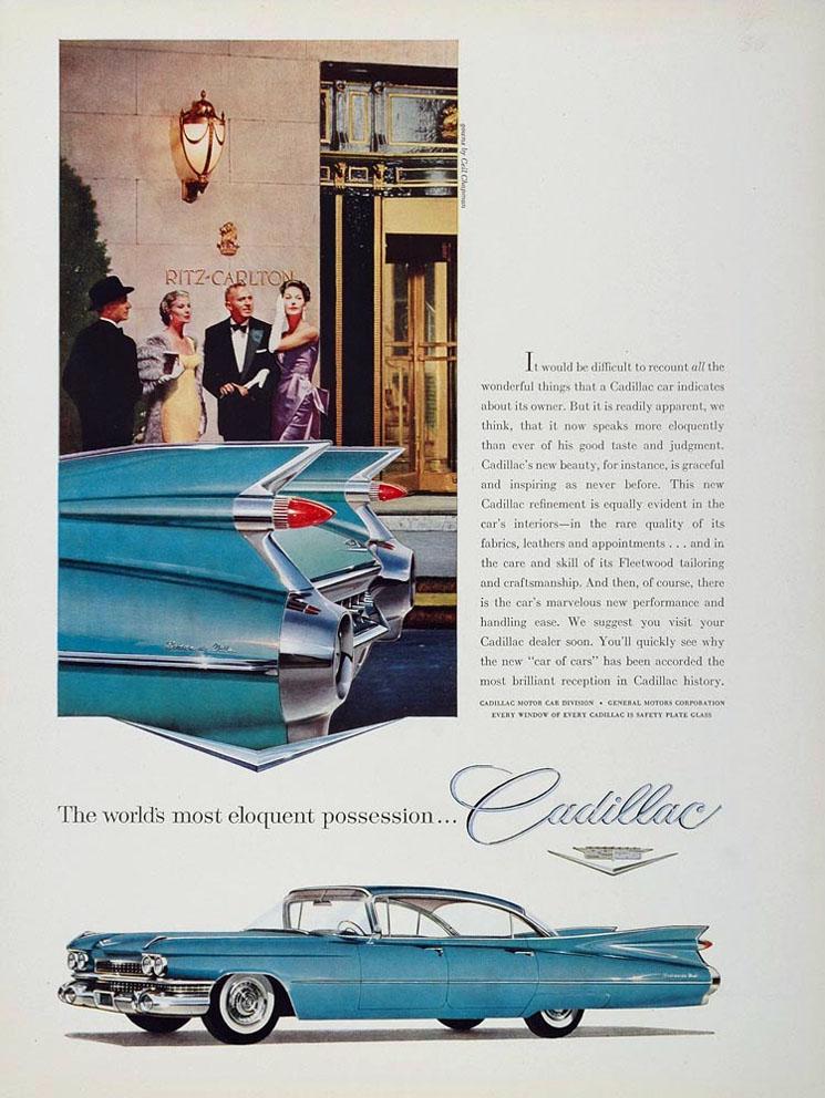 TunnelRam_Cadillac (4).jpg