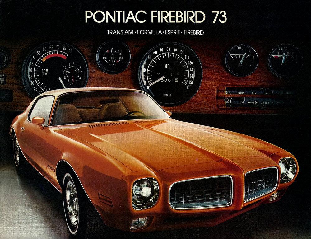 TunnelRam_Firebird (37).jpg