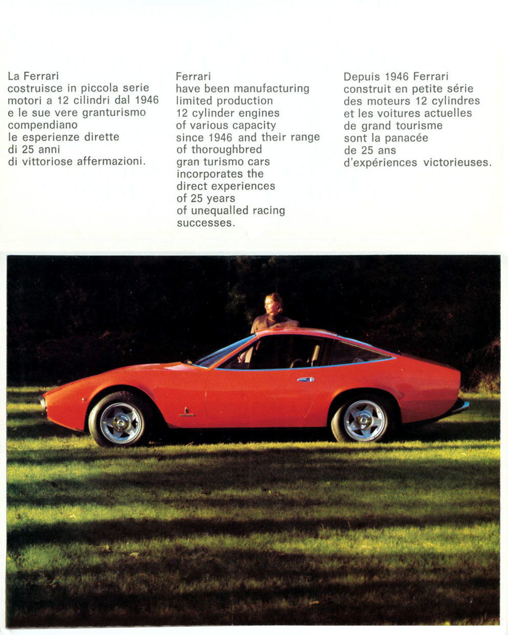 TunnelRam_Ferrari_GTC4 (6).jpg