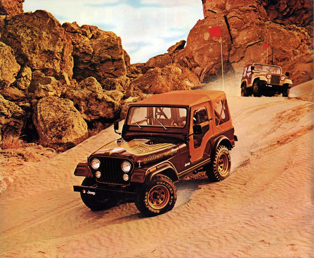 TunnelRam_Jeep (24).jpg
