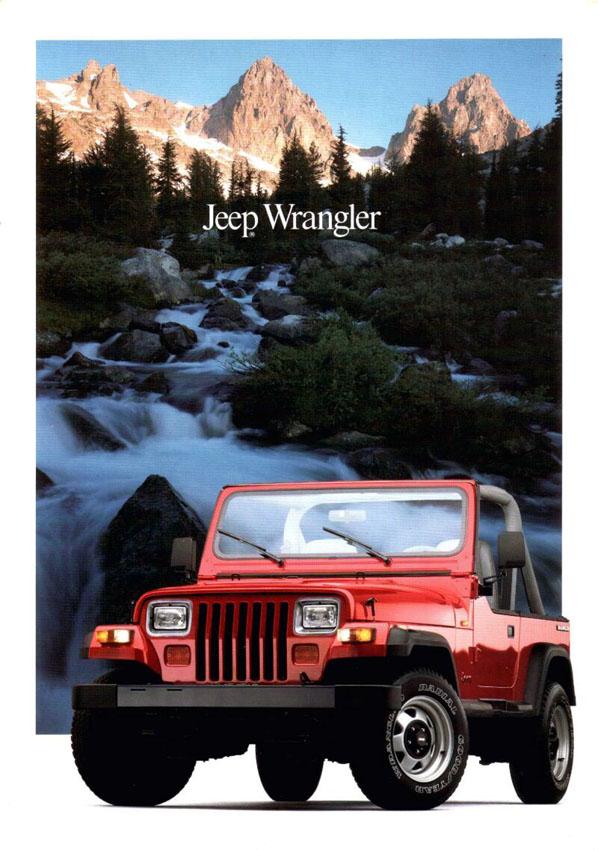 TunnelRam_Jeep (59).jpg
