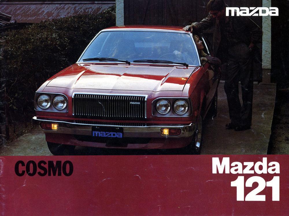 TunnelRam_Mazda (5).jpg