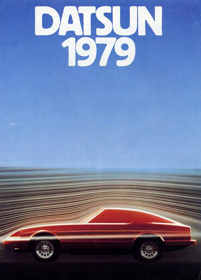 TunnelRam_Datsun_Z_car (9).jpg