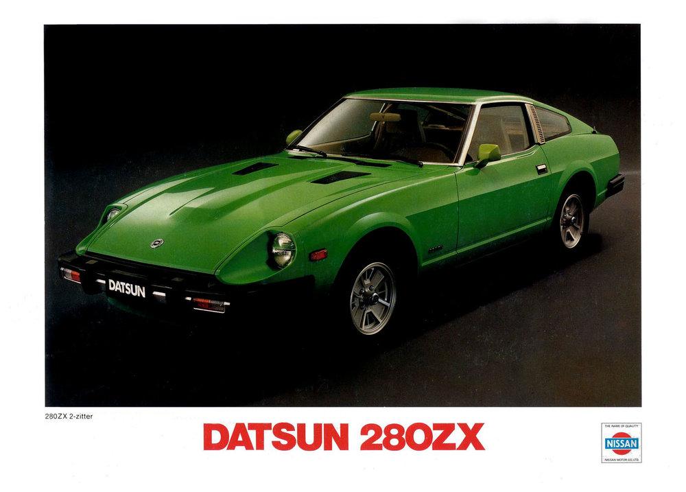 TunnelRam_Datsun_Z_car (10).jpg