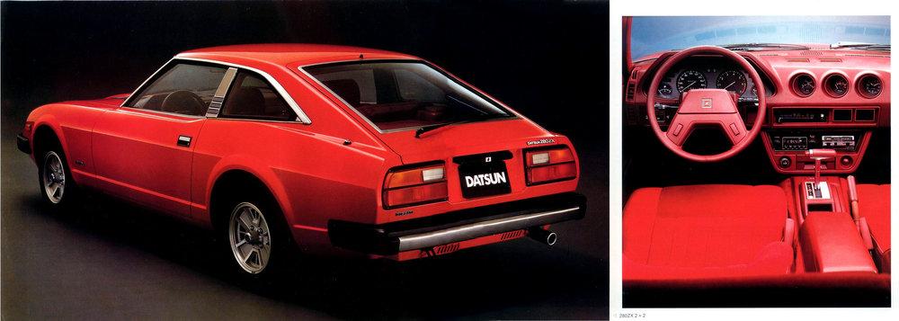 TunnelRam_Datsun_Z_car (3).jpg