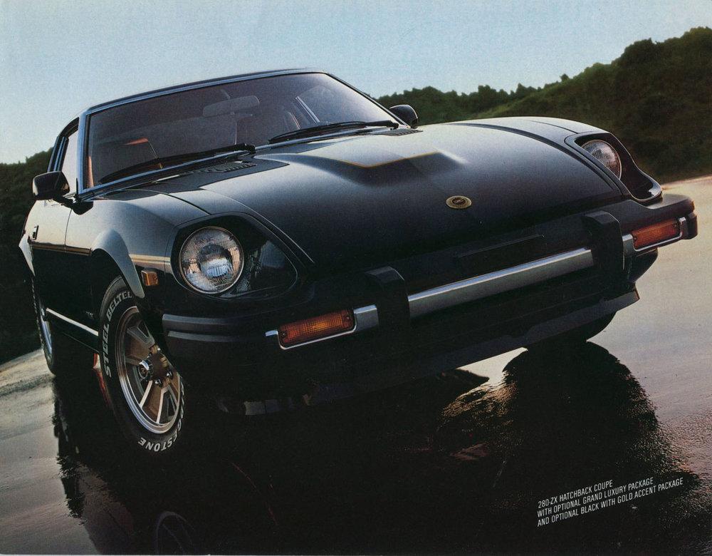 TunnelRam_Datsun_Z_car (17).jpg