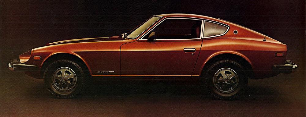 TunnelRam_Datsun_Z_car (2).jpg
