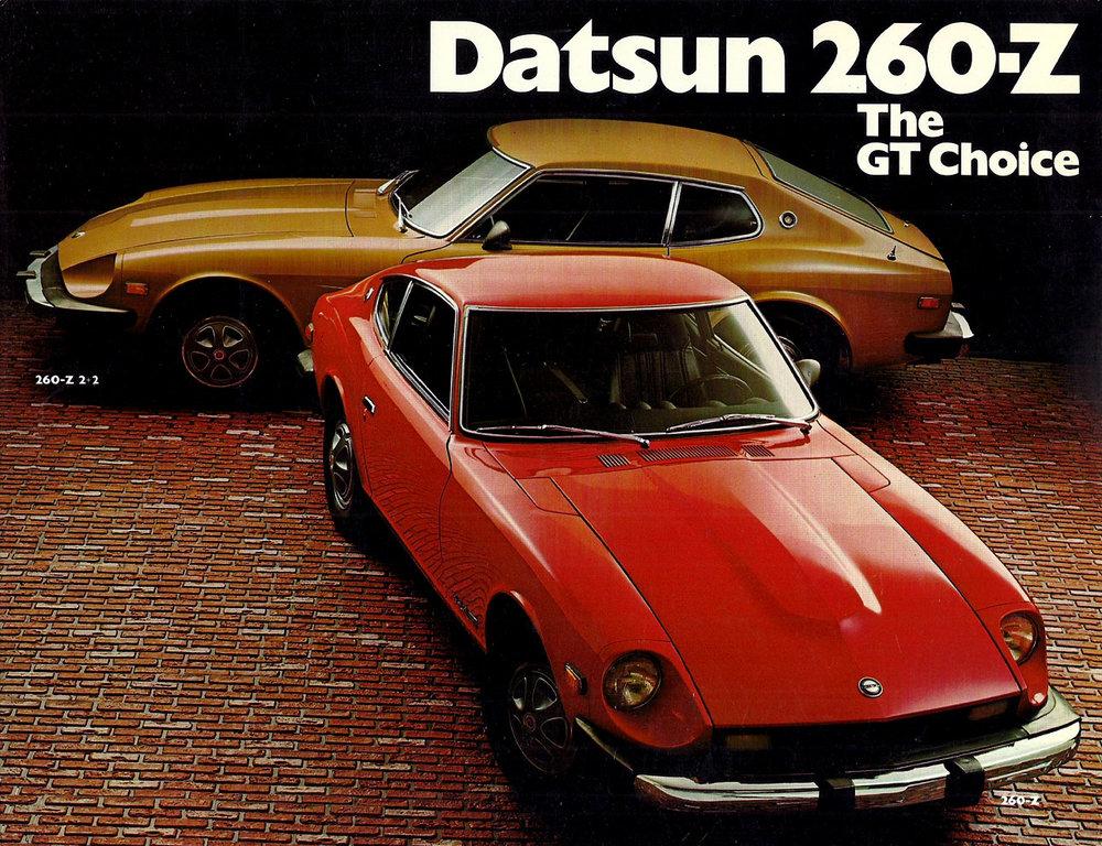TunnelRam_Datsun_Z_car (5).jpg