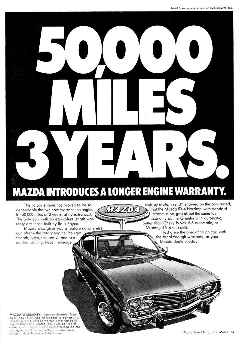 TunnelRam_Mazda (4).jpg